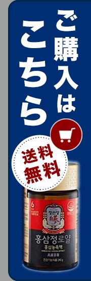 ショッピングバナー